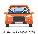 robot humanoid driving a car... | Shutterstock .eps vector #1056115208