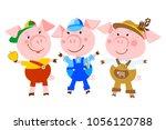set of cute fairy tale...   Shutterstock .eps vector #1056120788