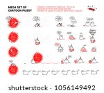 mega set of cartoon pussy.... | Shutterstock .eps vector #1056149492
