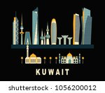 travel background with kuwait... | Shutterstock . vector #1056200012