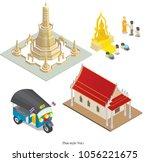 thai style   temple | Shutterstock .eps vector #1056221675