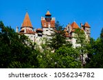 the castle of the dracula.... | Shutterstock . vector #1056234782
