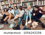 group of ethnic multicultural... | Shutterstock . vector #1056242258