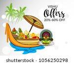 vector illustration of a... | Shutterstock .eps vector #1056250298