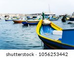 mediterranean traditional...   Shutterstock . vector #1056253442