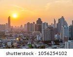 high modern building in...   Shutterstock . vector #1056254102