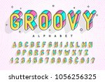 trendy display font popart... | Shutterstock .eps vector #1056256325