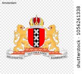 emblem of amsterdam. city of... | Shutterstock .eps vector #1056261338