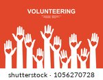 hands with hearts. raised hands ... | Shutterstock .eps vector #1056270728