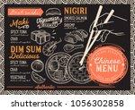 japanese sushi restaurant menu. ... | Shutterstock .eps vector #1056302858
