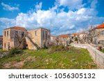 very old traditional abandoned... | Shutterstock . vector #1056305132