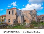 very old traditional abandoned... | Shutterstock . vector #1056305162