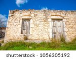 beautiful very old stone made...   Shutterstock . vector #1056305192