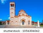 the main square in peleta... | Shutterstock . vector #1056306062