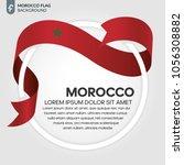 morocco flag background | Shutterstock .eps vector #1056308882