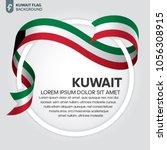 kuwait flag background | Shutterstock .eps vector #1056308915