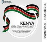 kenya flag background | Shutterstock .eps vector #1056308918