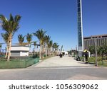 the walkway beside the sea... | Shutterstock . vector #1056309062