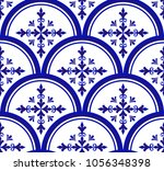floral ornament on watercolor... | Shutterstock .eps vector #1056348398