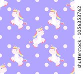 cute unicorn pattern magic baby ... | Shutterstock .eps vector #1056353762