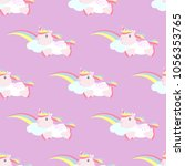 cute unicorn pattern magic baby ... | Shutterstock .eps vector #1056353765