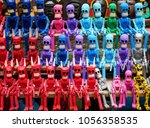 colorful mexican devil dolls | Shutterstock . vector #1056358535