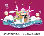 eid mubarak vector illustration ... | Shutterstock .eps vector #1056362306