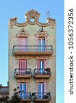 old colorful building and blue... | Shutterstock . vector #1056372356