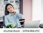 office syndrome asian designer... | Shutterstock . vector #1056386192