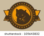 Emblem with black panther. Vector illustration. - stock vector