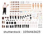 chef  cook or kitchen worker... | Shutterstock .eps vector #1056463625