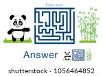 children's labyrinth with panda ... | Shutterstock .eps vector #1056464852