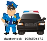 policeman and black police auto | Shutterstock . vector #1056506672