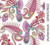 seamless bright pattern with... | Shutterstock .eps vector #1056515822