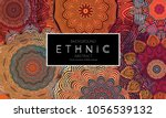 ethnic banners template with... | Shutterstock .eps vector #1056539132