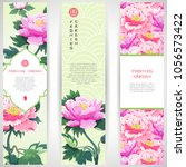 set of three vertical banners... | Shutterstock .eps vector #1056573422
