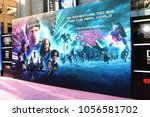 los angeles   mar 26   ready... | Shutterstock . vector #1056581702