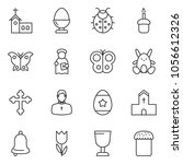 thin line icon set   egg stand... | Shutterstock .eps vector #1056612326
