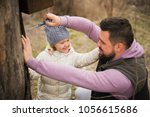 the concept of a happy and... | Shutterstock . vector #1056615686