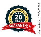 20 days money back illustration | Shutterstock .eps vector #1056639638