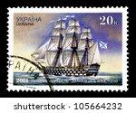 ukraine   circa 2001  a stamp... | Shutterstock . vector #105664232