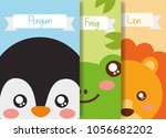 cute animal cartoon | Shutterstock .eps vector #1056682202