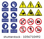health and safety signs high... | Shutterstock .eps vector #1056710492