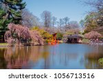 brooklyn  new york. usa   april ... | Shutterstock . vector #1056713516