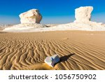 the white desert at farafra in... | Shutterstock . vector #1056750902