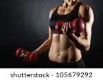 torso of a young fit woman... | Shutterstock . vector #105679292