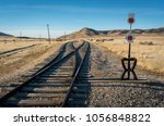 final meeting point of the... | Shutterstock . vector #1056848822