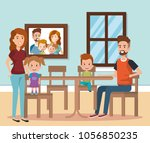 cute family happy in the dining ... | Shutterstock .eps vector #1056850235