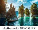 landscape of khao sok national... | Shutterstock . vector #1056854195