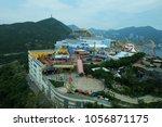 ocean park hong kong april 24... | Shutterstock . vector #1056871175